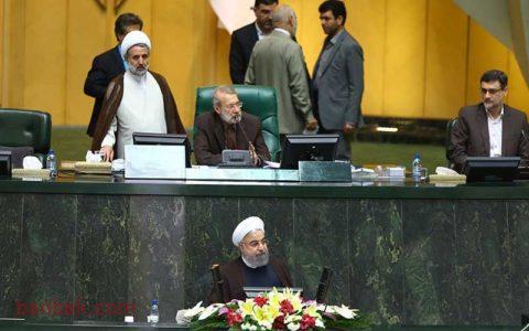 حضور ریس جمهور در مجلس