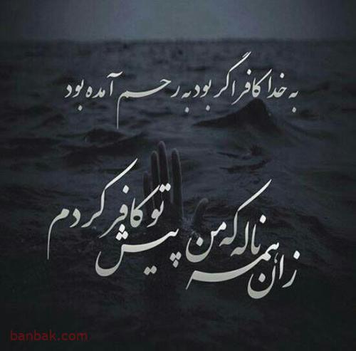 عکس نوشته مرگ